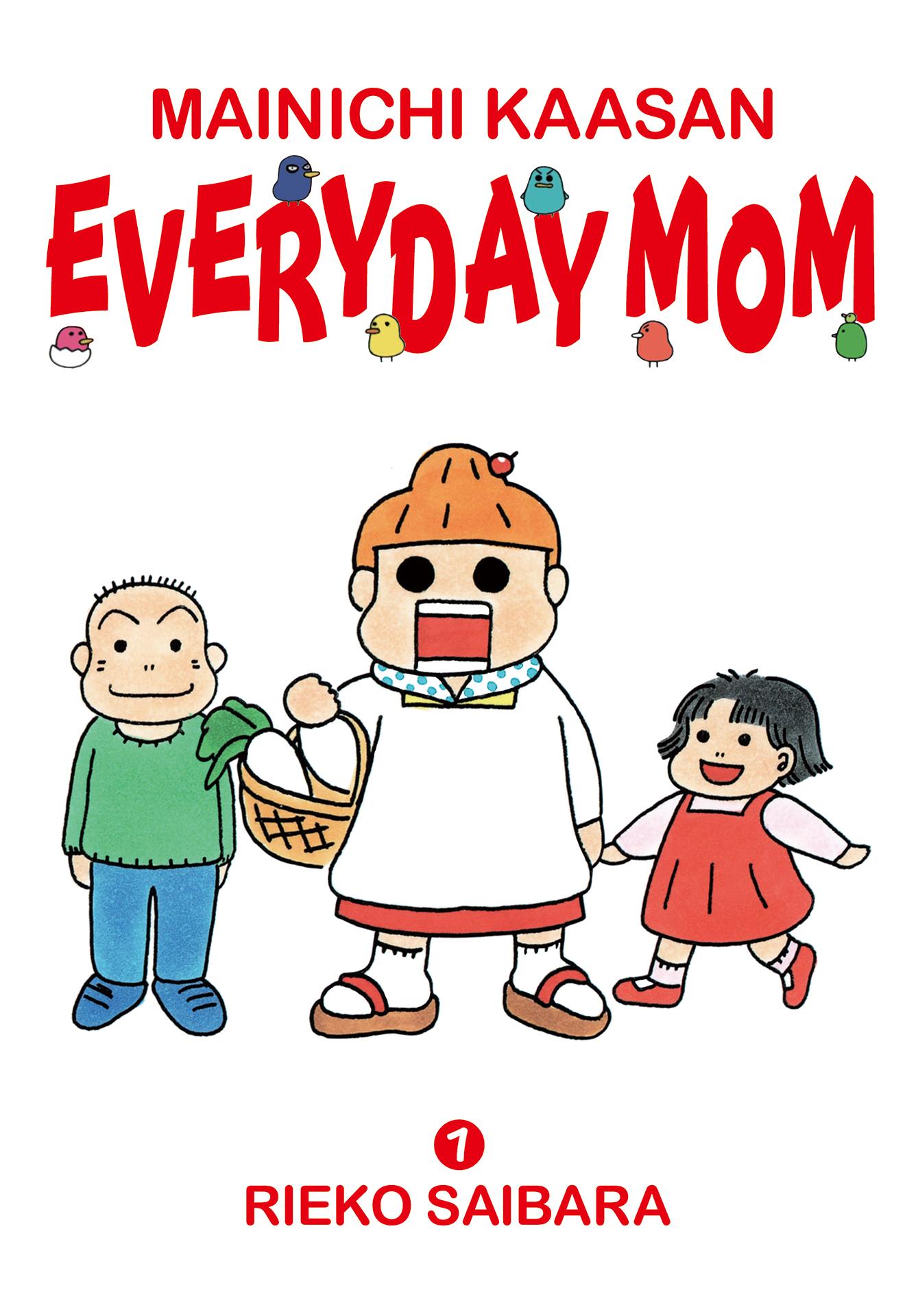書影:MAINICHI KAASAN: EVERYDAY MOM 1